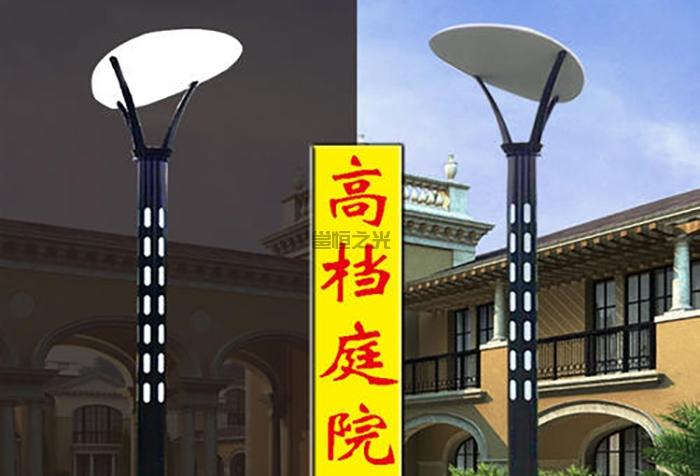 3-8米庭院灯灯杆2